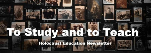 holocaust-education-newsletter-subheader